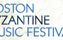 Boston Byzantine Music Festival