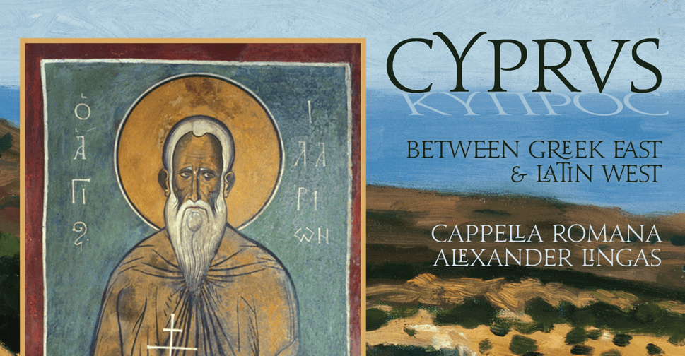 Cyprus: Between Greek East and Latin West